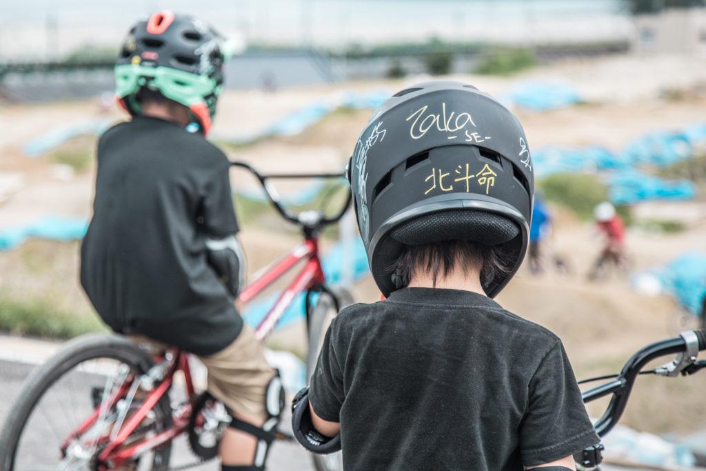 三陸BMXスタジアム